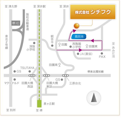 アクセス MAP